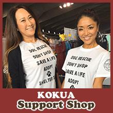 KOKUA Support Shop